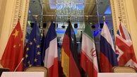 تنها ضامن برنامه اتمی ایران، راستی آزمایی طبق پروتکل الحاقی است
