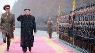 کره شمالی پتانسیل رشد کردن و مانند ویتنام شدن را دارد
