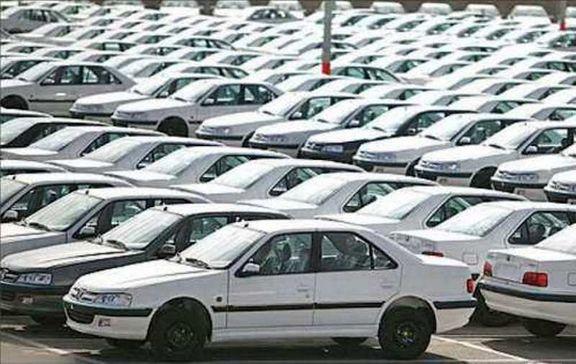 قیمت خودروهای داخلی در 26 فروردین