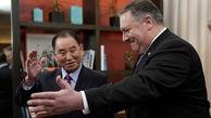 واکنش پمپئو به اظهارات جدید کره شمالی/چه کسی گفته که دیگر مسئول مذاکره با کره شمالی نیستم؟