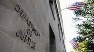 ادعای وزارت دادگستری آمریکا علیه چهار ایرانی به اتهام آدمربایی