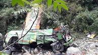 44 کشته در پی سقوط یک دستگاه اتوبوس مسافربری به درهای در هند