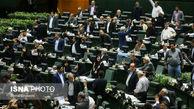 تکلیف برات در مجلس مشخص شد