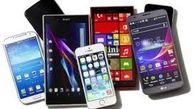 لیست گوشی های یک میلیون تومانی
