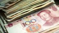 راه اندازی صندوق سرمایه گذاری مشترک چینی و روسیه