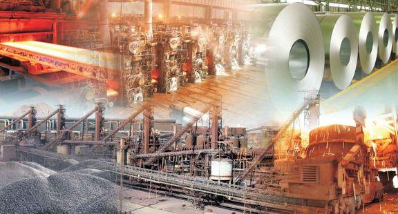 چشمانداز هشتمین تولیدکننده فولاد