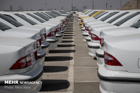 عرضه خودرو در بورس منجر به افزایش کیفیت تولید آن می شود