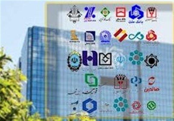 شرکت های زیر مجموعه بانک ها از طریق سازمان خصوصی سازی واگذار می شوند