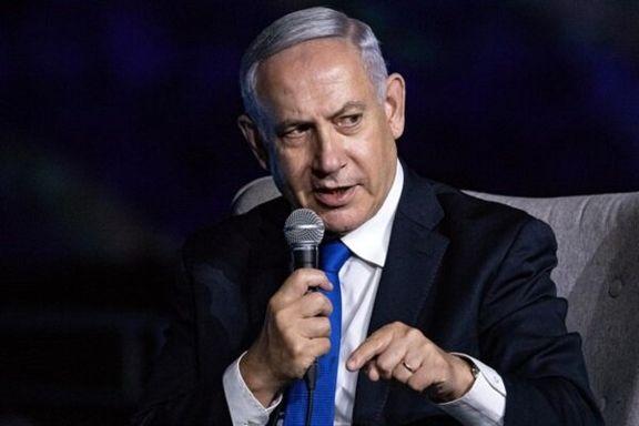 نتانیاهو طی هفته جاری به روسیه می رود