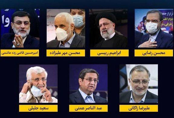 نگاهی به تحصیلات و سوابق اجرایی 7 نامزد نهایی انتخابات سیزدهمین دوره ریاست جمهوری