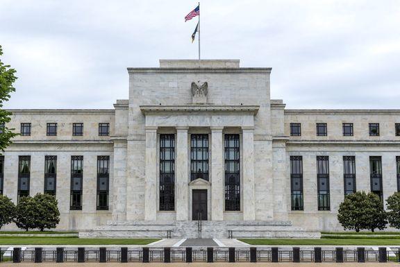 واکنش منفی نرخ بازدهی اوراق خزانه آمریکا به گزارش فدرال رزرو آمریکا