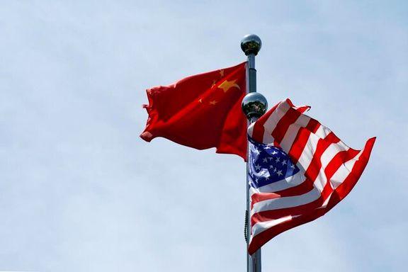 آمریکا تحریم شرکت های چینی را ادامه داد