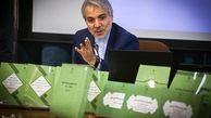 رتبه بندی معلمان به  گروه تقسیم شد/اجرای طرح رتبه بندی فرهنگیان از  اردیبهشت
