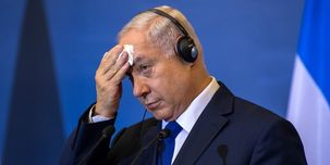 نتانیاهو اعلام جرم علیه او را «کودتا» توصیف کرد