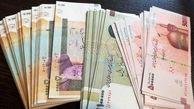 معافیت مالیاتی شامل صادرکنندگان متعهد سال ۹۷ نمیشود