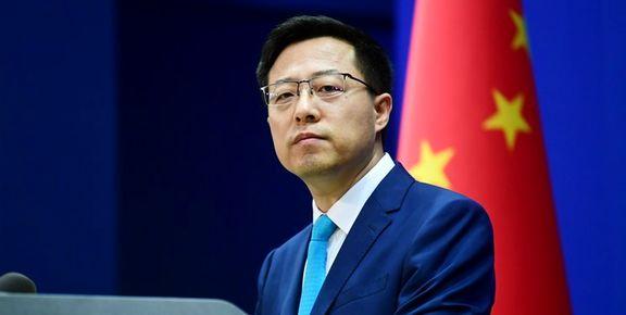 چین از تأکید بایدن و پوتین بر اجتناب از جنگ هستهای استقبال کرد