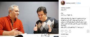 نخستین تصویر از پشت صحنه سریال جدید مهران مدیری منتشر شد