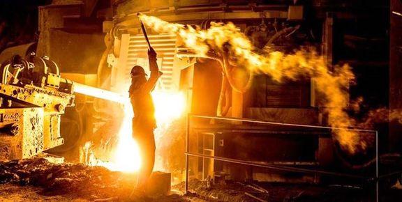چالش تازه صمت برای صنعت فولاد/ فروش محدود شد