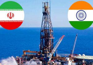 هند پرداخت بهای نفت وارداتی از ایران را با روپیه انجام می دهد