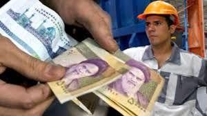 حداقل هزینه معیشت خانوار کارگر 2 میلیون و 670 هزار تومان