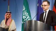 عربستان سعودی باید همچنان اصلاحات انجام دهد