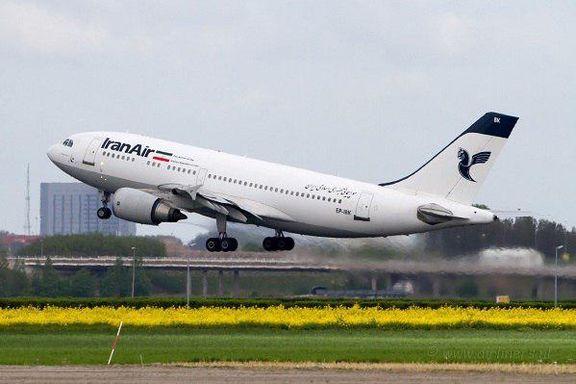 شرایط نامساعد جوی علت تاخیر دو پرواز اروپایی هما