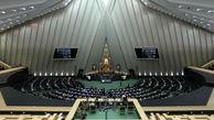 لایحه CFT به مجمع تشخیص مصلحت نظام رفت