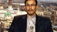 انصارالله یمن با طرف عربستان سعودی گفتگو کرد