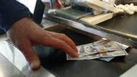کاهش 270 تومانی قیمت دلار در صرافی های بانکی