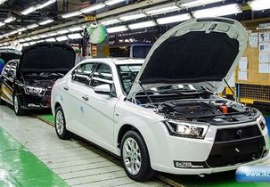 قرعه کشی خودروهای پیش فروش شده روز شنبه 17 خرداد انجام میشود/ آغاز پیشفروش خودرو از روز یکشنبه 18 خرداد