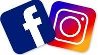 افشای روش جدید فیس بوک برای جمع آوری اطلاعات