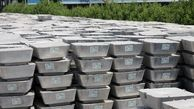 شمش آلومینیوم فردا برای اولین بار در بورس کالا عرضه میشود