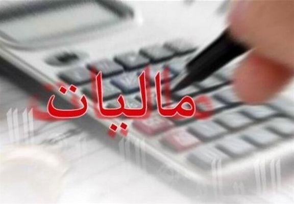 بیشترین درآمد سال آینده از مالیات ها خواهد بود
