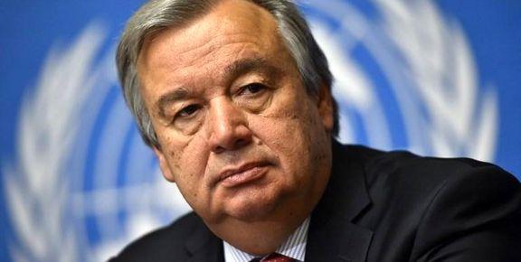 گوترش: ایران به تعهداتش در توافق هستهای پایبند باشد