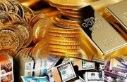 هر سکه طرح جدید 11 میلیون و 800 هزار تومان