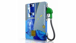 در صورتی که افراد حتی 1 لیتر از سهمیه 9 ماه اخیر را مصرف نکرده و ذخیره کنند مردادماه بنزین سهمیه نخواهند داشت