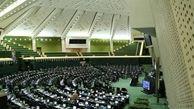 نمایندگان مجلس علیه دولت شکایت کردند/نمایندگان مخالف ارز 4200 تومانی در بودجه سال جدید هستند