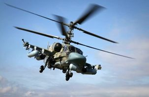 مصر ۴۰ فروند هلیکوپتر نظامی از مسکو تحویل گرفت