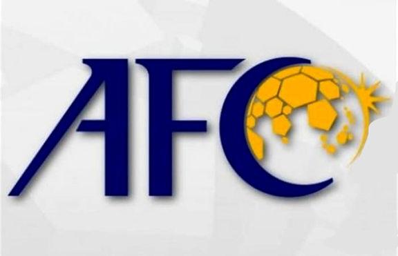 AFC  باز هم بهانه آورد/  میزبانی تیمهای ایرانی به تایید شرایط امنیتی بستگی دارد