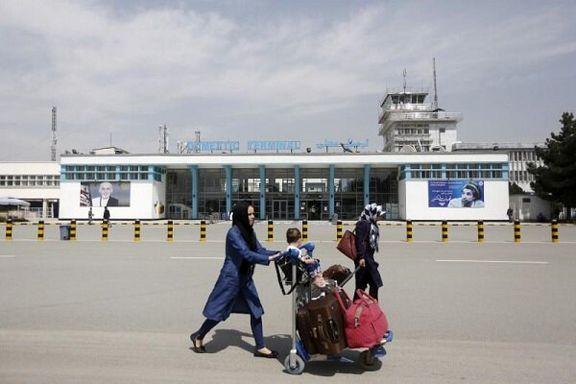 پرواز فردا صبح مشهد - کابل لغو شد