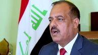 نماینده پارلمان عراق دستگیر می شود