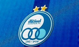 واکنش باشگاه استقلال به مذاکره غیرقانونی حسینی با باشگاه ترابزون