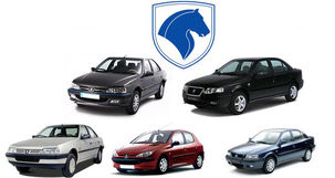 ایران خودرو در اقدامی بیسابقه ۴ هزار و ۲۶۶ دستگاه خودرو را به مشتریان تحویل داد