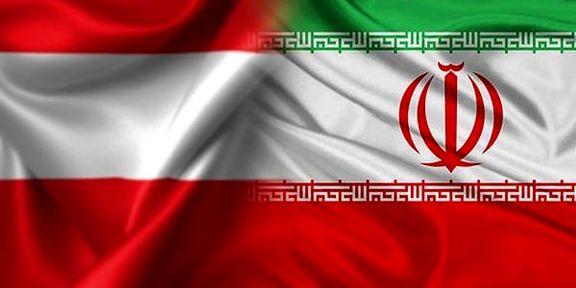 امضای تفاهمنامه همکاری گمرکی بین ایران و اتریش