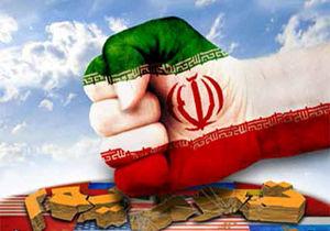 بیانیه  چپهای آلمان درباره لغو تحریمهای آمریکا و اروپا علیه ایران