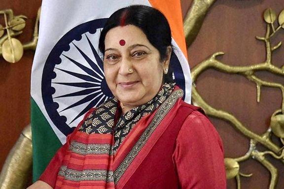 وزیر خارجه هند: به خرید نفت از ایران ادامه خواهیم داد