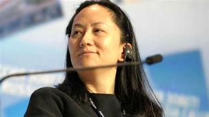 تردید کانادا برای استرداد مدیر ارشد مالی هواوی به آمریکا