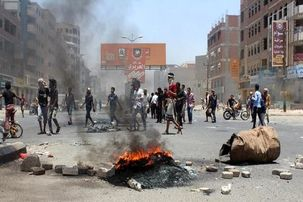 شهروندان یمنی علیه دخالت های اماراتی ها در امور این کشور به خیابان ها آمدند