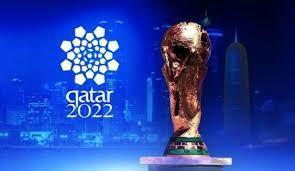 جام جهانی قطر 30 آبان 1401 برگزار می شود