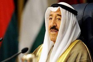 کابینه دولت کویت استعفا داد
